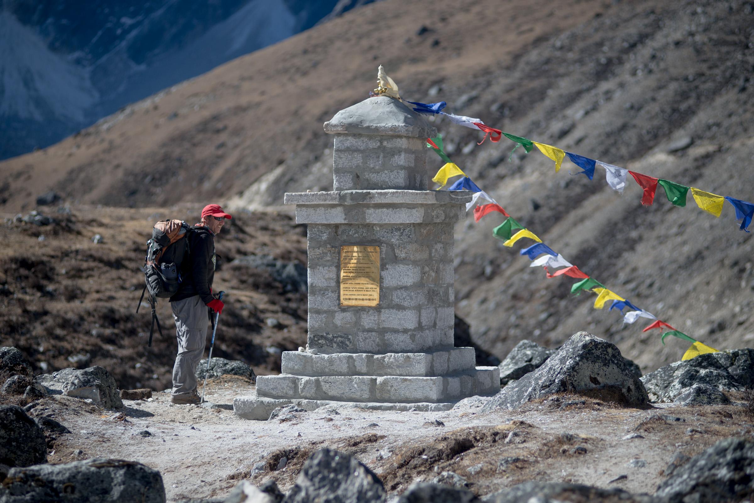 Everest_Rocks_HiRes-3825